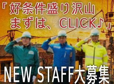 讃岐株式会社 新居浜支社の画像・写真