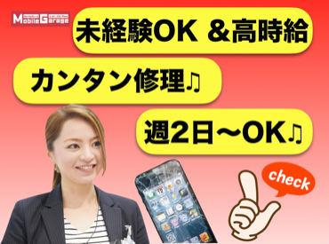 モバイルガレージ 横須賀中央店の画像・写真