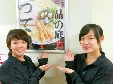 天下一品 錦糸町店の画像・写真