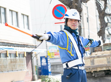 株式会社エムディー警備神戸 本店の画像・写真