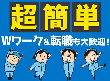 株式会社フロントライン 盛岡支店/FLMO0002の画像・写真