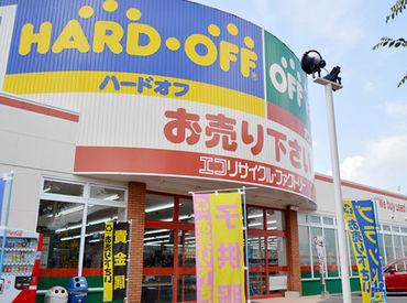 ハードオフ 長崎大村店の画像・写真