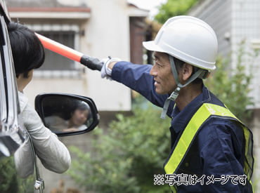 株式会社りんくう北中の画像・写真