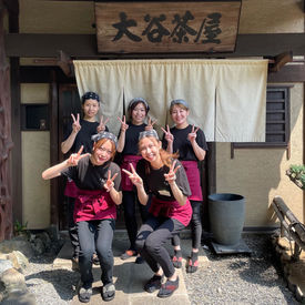 大谷茶屋の画像・写真