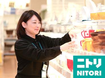 ニトリ 益田店の画像・写真