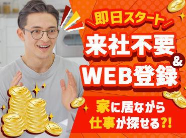 アールシースタッフ株式会社 福岡支店の画像・写真