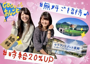 株式会社ウィル ※勤務地:松戸市内の画像・写真