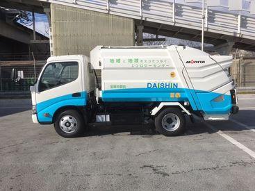 株式会社ダイシン 宝塚営業所の画像・写真
