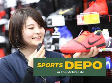 スポーツデポ 宇土店の画像・写真