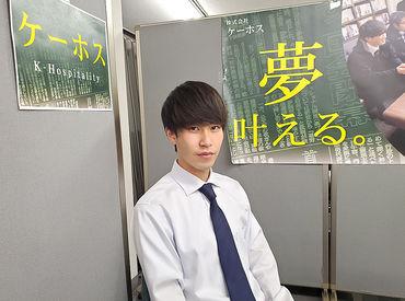 株式会社ケーホス 〔勤務地:北戸田駅エリア〕の画像・写真