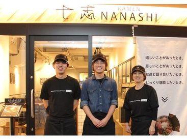 らーめん七志 中山店の画像・写真