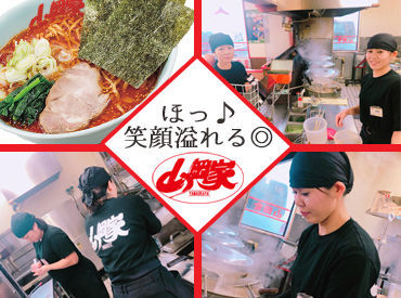 ラーメン山岡家 福井大和田店の画像・写真