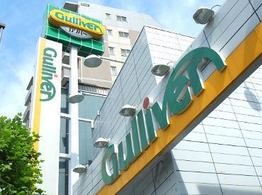 ガリバー向島店の画像・写真
