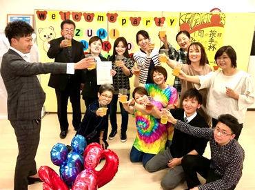 有限会社セレモ九州要 福岡本社の画像・写真