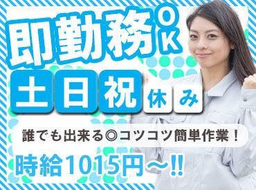 株式会社小田原アクトの画像・写真
