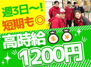吉川運輸株式会社 埠頭営業所の画像・写真