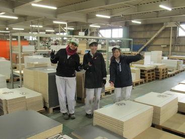 日本梱包運輸倉庫株式会社 市原営業所の画像・写真