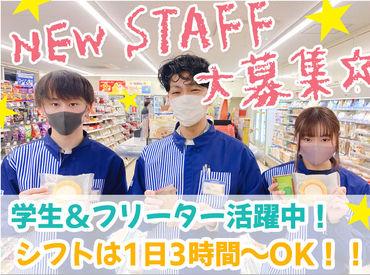 ローソン新潟東中通一番町店の画像・写真