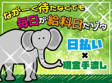 グリーン警備保障株式会社 横浜支社/A0200_017013aFの画像・写真
