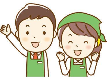 株式会社ロフティー 高崎支店 TA10007000の画像・写真