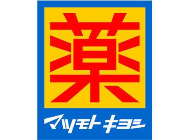 株式会社遠鉄ストアの画像・写真