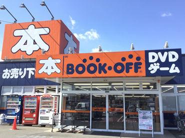 ブックオフ 東松山松葉店の画像・写真