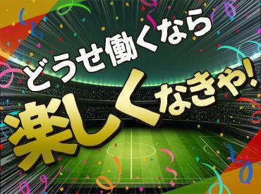 株式会社横浜シミズ 静岡営業所 ※掛川エリアの画像・写真