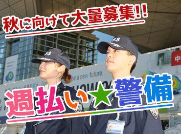 株式会社JSS 大阪支社の画像・写真