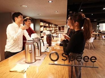 株式会社Speee デジタルトランスフォーメーション事業本部の画像・写真