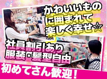 パティズ イオンモール秋田店の画像・写真