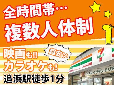 セブンイレブン横須賀追浜駅前店の画像・写真