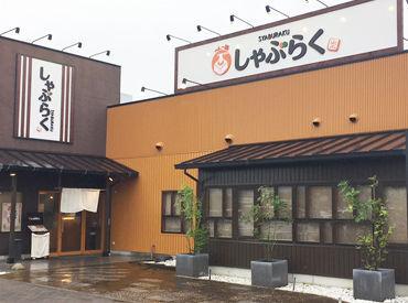 豊田産業株式会社 しゃぶらく鈴鹿店の画像・写真