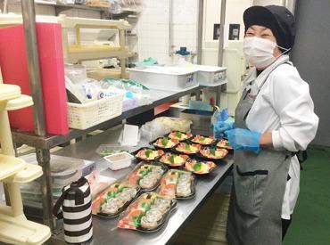 ゆめマート 松島店の画像・写真