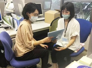社会福祉法人海印寺徳寿会 竹の里ホームの画像・写真