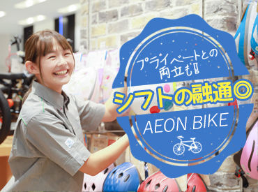 サイクルショップ 高松店の画像・写真