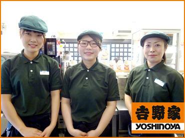 大分バス株式会社 吉野家 ※勤務地:鹿児島エリアの画像・写真