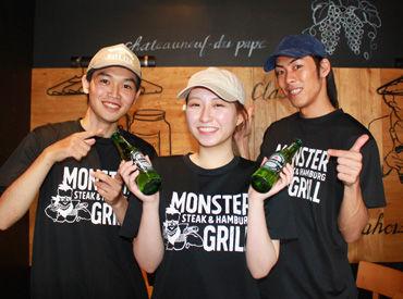 モンスターグリル イオンモール川口店※2021年5月25日OPENの画像・写真