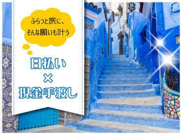 テイケイトレード株式会社 川越支店の画像・写真