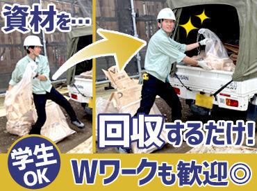 株式会社丸産技研 の画像・写真
