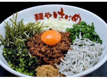 麺やはじめの画像・写真