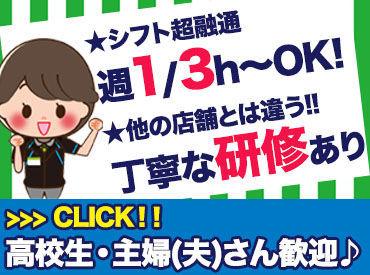 ファミリーマート 横浜神之木町店の画像・写真