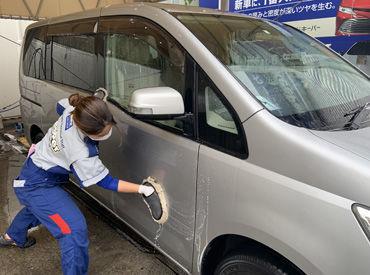ヤマヒロ株式会社 KeePer PROSHOP武蔵野店の画像・写真