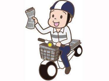 株式会社毎日民報販売センター 須賀川営業所の画像・写真