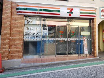 セブン‐イレブン 横浜白楽駅前店の画像・写真