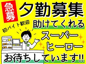 セブンイレブンいわき錦町綾ノ内店の画像・写真