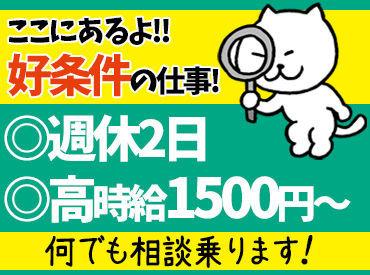 日清オフィスサービス株式会社の画像・写真