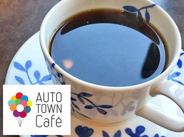 AUTO TOWN Cafeの画像・写真