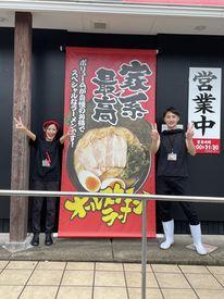 横浜家系ラーメン龍馬家 武雄店の画像・写真