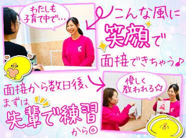 七田式幼児教室 深谷教室の画像・写真
