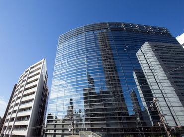 中央物産株式会社の画像・写真